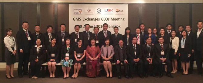 Cambodia Securities Exchange